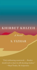 Khirbet Khizeh Book Review