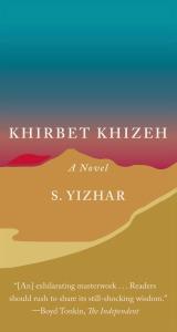 Khirbet Khizeh Book Review