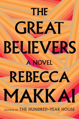 the-great-believers-makkai